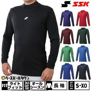 野球 アンダーシャツ SSK 長袖 日本製 ハイネック ミドルフィット エアリーファン SCF170HL ウェア メール便可|bbtown