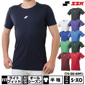 SSK 半袖 アンダーシャツ メール便可 日本製 ローネック ミドルフィットアンダー エアリーファン SCF170LH野球 男性 一般用 大人 ウェア|bbtown