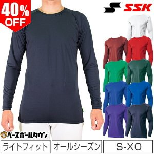 野球 アンダーシャツ SSK 長袖 エアリーファン ローネック メンズ SCF170LL ウェア メール便可|野球用品ベースボールタウン