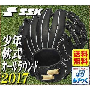 グローブ 少年 スーパーソフト サイズ:S SSK 軟式野球 右投げ オールラウンド ブラック(90) SSJ741-90-L 2017 グラブ袋プレゼント 少年用 ジュニア P5_GRB|bbtown