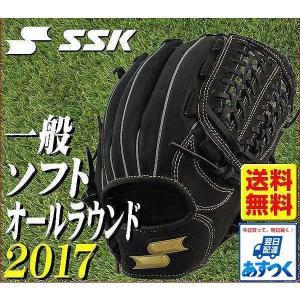 グローブ ソフトボール SSK 一般用 スーパーソフト オールラウンド 右投げ グラブ袋プレゼント メンズ gl_bt gb10off|bbtown