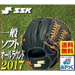 グローブ ソフトボール SSK 一般用 スーパーソフト オールラウンド 右投げ ブラック×タン SSS7050F-9047 2017後期 グラブ袋プレゼント P5_GRBメンズ gb10off|bbtown
