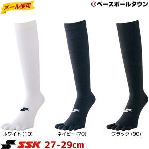 野球 ソックス 5本指 一般用 SSK 2足組 ストッキング 27-29cm かかと補強 YA1629 メール便可|bbtown