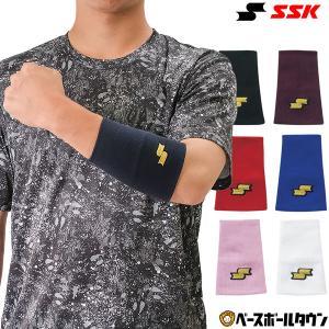 SSK リストバンド 1個 薄手テーパー型 メール便可 ウェアアクセサリー 野球 YA34|bbtown