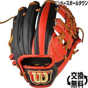 ウイルソン トレーニンググローブ 野球 Eオレンジ×ブラック Wilson デュアル トライ ハード WTAHTQD5H|bbtown