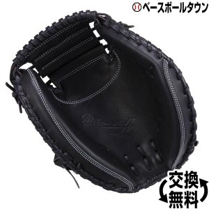 ウイルソン スタッフ 硬式 キャッチャーミット 捕手 STZ 一般用 右投げ ブラック 日本製 WTAHWPSTZ 高校野球対応|bbtown