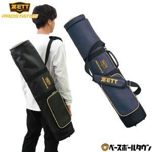 ゼット バットケース プロステイタス 5〜6本入 取寄