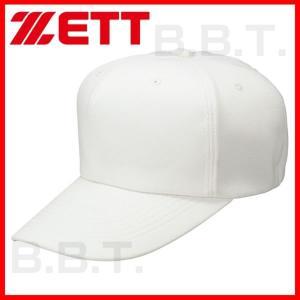 ゼット 六方練習キャップ 練習帽  野球帽 帽子 ベースボールキャップ|bbtown