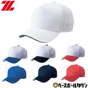 ゼット ベースボールキャップ アメリカンバックメッシュ 野球 BH167|bbtown