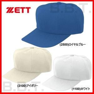 ゼット 八方角型ダブルメッシュキャップ 野球帽 試合 帽子 ベースボールキャップ 受注生産|bbtown