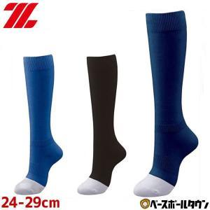 ゼット イザナス カラーソックス 野球 一般用 靴下 BK205CM BK205CL メール便可 bbtown