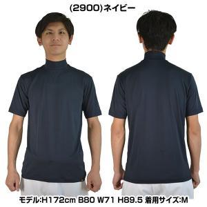 ワケアリ!サイズ偏り ゼット 半袖アンダーシャツ ハイブリッドアンダーシャツ ハイネック BO1720 メール便可 一般用 高校野球|bbtown|02