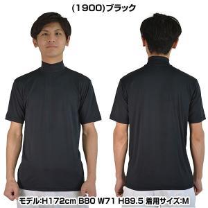 ワケアリ!サイズ偏り ゼット 半袖アンダーシャツ ハイブリッドアンダーシャツ ハイネック BO1720 メール便可 一般用 高校野球|bbtown|03