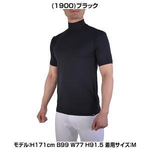 ワケアリ!サイズ偏り ゼット 半袖アンダーシャツ ハイブリッドアンダーシャツ ハイネック BO1720 メール便可 一般用 高校野球|bbtown|04