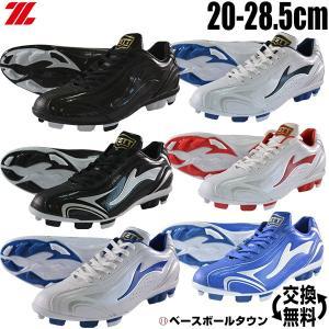 ゼット 固定 ポイントスパイク 野球 樹脂底 グランドヒーロー 靴 BSR4266