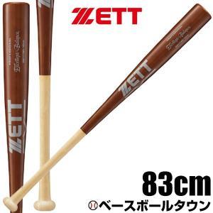 ゼット 硬式木製竹バット エクセレントバランス 83cm 900g 野球 BWT17383-1237-83|bbtown