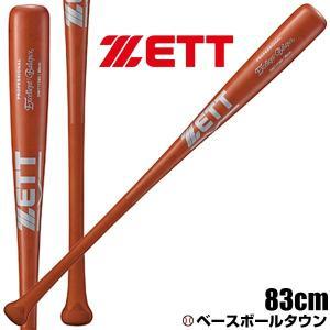 年中無休出荷 バット ゼット 野球 一般硬式木製 エクセレントバランス 合竹+打撃部メイプル4面張り 83cm 890g平均 ライトレッド BWT17583-6300S|bbtown
