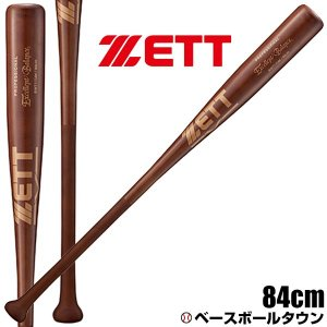 バット ゼット 野球 一般硬式木製 エクセレントバランス 合竹+打撃部メイプル4面張り 84cm・890g平均 薄ダーク BWT17584-3700KB|bbtown