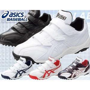 サイズ交換往復送料無料 野球 トレーニングシューズ アシックス ビーミングラスターTR SFT142 アップシューズ セール SALE 靴メンズ|bbtown