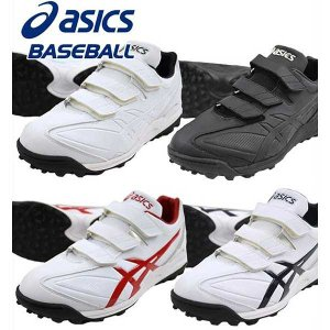 サイズ交換往復送料無料 野球 トレーニングシューズ アシックス 野球 プレスピードTR 野球 23.0〜30.0cm SFT143 野球 アップシューズ 靴メンズ|bbtown