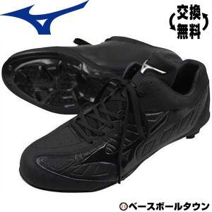 ミズノ 埋め込み金具スパイク 野球 樹脂底金属 固定金具 ハイスト IQ 24.0〜29.0cm ローカット 靴|bbtown