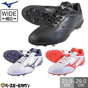 サイズ交換無料 ミズノ スパイク プライムバディー 樹脂底 金具固定式 ローカット 11GM1820 靴|bbtown