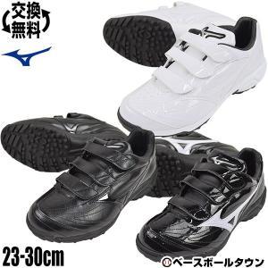 ミズノ トレーニングシューズ セレクトナイントレーナー 23.0〜30.0cm 一般用 野球 アップシューズ トレシュー 靴|bbtown
