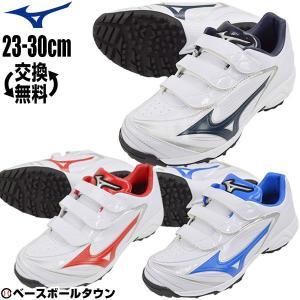 ミズノ トレーニングシューズ セレクトナイントレーナーCR 23.0〜30.0cm 一般用 野球 アップシューズ トレシュー 靴|bbtown