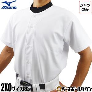 ミズノ ユニフォームシャツ 野球 練習着 野球ウェア 12JC6F6001|bbtown