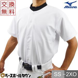 野球 ユニフォームシャツ 2019 ミズノ 練習着 メンズ ウェア サイズ交換往復送料無料 bbtown