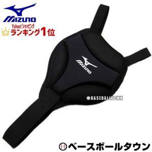 ミズノ  野球 ソフトボール胸部保護パッド 155cm未満 2YB100-09 取寄