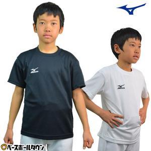 1月30日(木)以降発送 ミズノ ジュニア Tシャツ 半袖 丸首 少年 32JA6426 サッカー ...