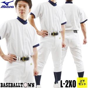 ミズノ ユニフォーム上下セット 野球 練習着 ガチパンツ シャツ 12JG6N1001 ズボン 防汚 生地厚UP 野球ウェア|bbtown