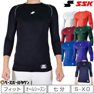 SSK アンダーシャツ 7分袖 野球 SCβやわらかローネック7分袖フィット 吸汗速乾 丸首 SCB019L7 一般 大人 メンズ メール便可|野球用品ベースボールタウン