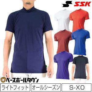 SSK 半袖アンダーシャツ メール便可 野球 日本製 ハイネック ミドルフィットアンダー エアリーファン 一般用 取寄 野球ウェア 0710unp3|bbtown