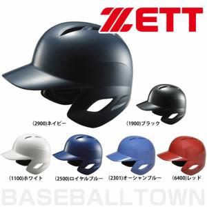 ゼット 軟式打者用ヘルメット 両耳付 一般用 BHL370 取寄|野球用品ベースボールタウン
