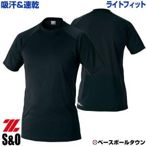 ゼット 半袖アンダーシャツ 野球 ハイブリッドアンダーシャツ ローネック半袖 メール便可|bbtown