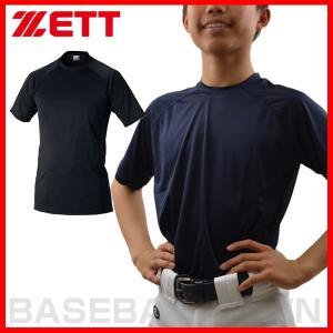 ゼット ジュニア半袖アンダーシャツ 野球 ハイブリッド 少年ローネック半袖 メール便可|bbtown