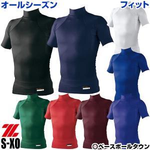 ゼット 半袖アンダーシャツ 野球 PCWハイネック半袖 一般用 BPRO111Z 取寄 メール便可|bbtown