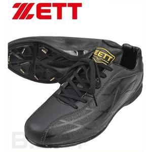 ゼット 野球 スパイク 埋め込み金具 ウイニングロード ジュニア 一般用 樹脂底 金属 固定金具 固定式 シューズ 靴 くつ|bbtown