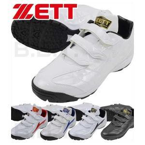 トレーニングシューズ 野球 ゼット ZETT ラフィエットDX ベルクロ仕様 靴 BSR8276|bbtown