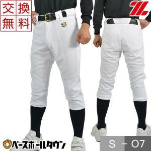 ゼット 練習ユニフォーム メカパン ヒザ2重補強レギュラーパンツ BU1182P 野球 モデル 野球ウェア サイズ交換往復送料無料 bbtown