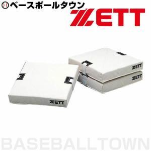 ゼット 軟式野球用 フトンベース(3枚1組) ZBV11|野球用品ベースボールタウン