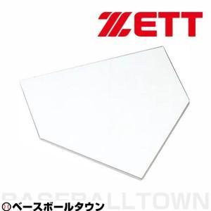 ゼット ホームベース 一般用 ゴム製 厚さ10mm 裏面滑り止め仕様 ZBV210H|野球用品ベースボールタウン