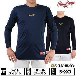 ローリングス アンダーシャツ 大人 長袖 丸首 オールシーズン AB21S01 野球ウェア メール便可|野球用品ベースボールタウン