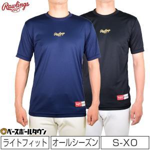 ローリングス アンダーシャツ 大人 半袖 丸首 オールシーズン AB21S02 野球ウェア メール便可|野球用品ベースボールタウン