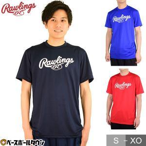 ローリングス Tシャツ 半袖 大人 丸首 ロゴ AB21S03 2021年NEWモデル 野球ウェア メール便可|野球用品ベースボールタウン