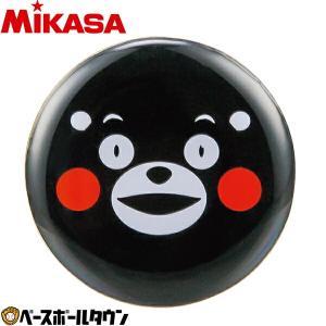 バレー ミカサ(mikasa) トスコイン(くまモンVer) ac-tc200w-km