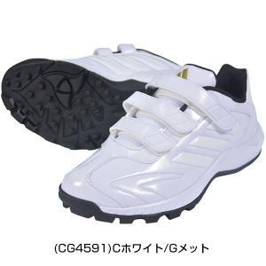 アディダス ジュニア アディピュア トレーニングシューズ 野球 TR-KV モデル 少年 ベルクロ ADIPURE-TR-KV CQ1285 CQ1286 CQ1288 CG4591|bbtown|11