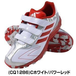 アディダス ジュニア アディピュア トレーニングシューズ 野球 TR-KV モデル 少年 ベルクロ ADIPURE-TR-KV CQ1285 CQ1286 CQ1288 CG4591|bbtown|06